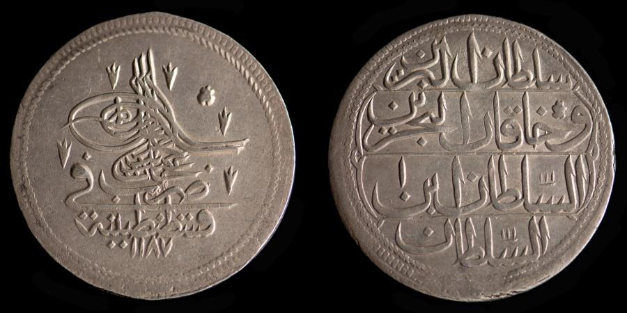 TURKEY – OTTOMAN EMPIRE – Abdul Hamid I AH1187 Yr. 1 (1774/75) Piastre
