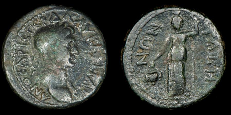 Ancient Coins - ROMAN PROVINCIAL – Asia, Conventus of Alabanda, Caria, Tabae, Trajan AE, Demeter reverse