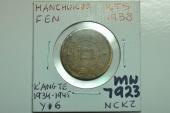 China, Manchukuo; Fen KT5 - 1938  XF