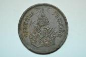 World Coins - Thailand; 4 Att  CS1238 - 1876