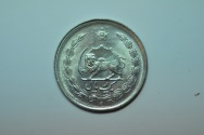 World Coins - Iran; Rial MS2535-1976 AD  BU  50th Anniversary of Pahlavi Rule