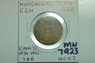 World Coins - China, Manchukuo; Fen KT5 - 1938  XF