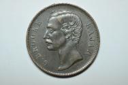 World Coins - Sarawak; Cent 1891  XF