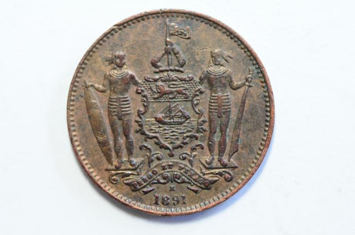 World Coins - British North Borneo Cent 1891 H  VF/XF