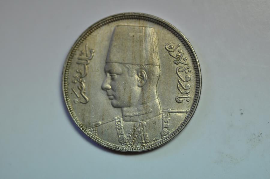 World Coins - Egypt; 10 Milliimes AH1357 - 1938   AU