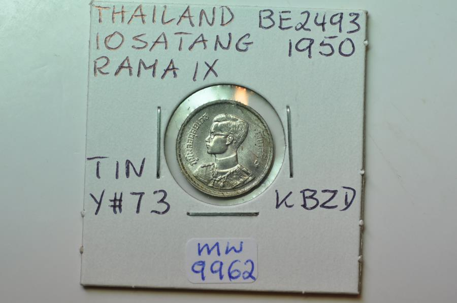 World Coins - Thailand; Tin 10 Satang BE2493 - 1950  BU