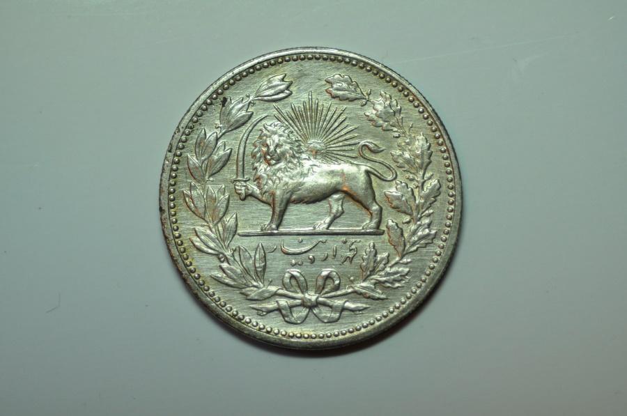 World Coins - Iran; Silver 5,000 Dinars - 5 Kran  AH1320 - 1902