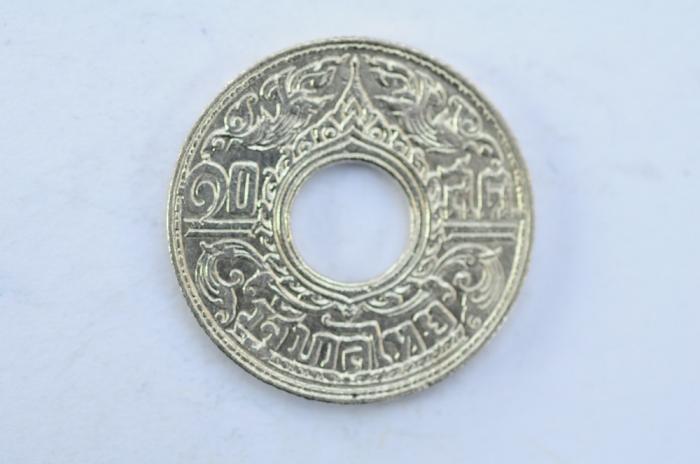 World Coins - Thailand 10 Satang BE2485 - 1942   UNC
