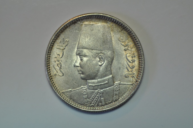 World Coins - Egypt; Silver 2 Piastres AH1356 - 1937 AD   UNC