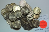 World Coins - Liberia; One Half Cent 1941 - 50 Coins Lot from Mint Bag  BU