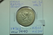 China, Republic of; 50 Cents Year 32 - 1943  XF