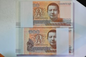 World Coins - Cambodia; 100 Riel - 2014 - 100 uncirculated banknotes, consecutive serial numbers
