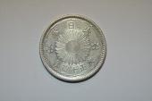 World Coins - Japan, Silver 50 Sen - Taisho 14 - 1925    AU