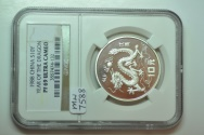 World Coins - China; Silver 10 Yuan 1988 Year of the Dragon  NGC PF69 Ultra Cameo