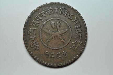 World Coins - Nepal; 5 Paisa VS1994 - 1937  VF