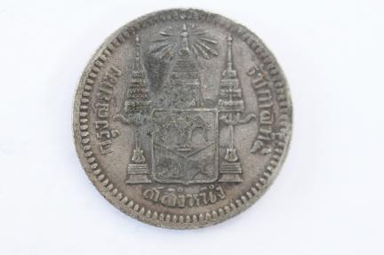 World Coins - Thailand Silver  Salu'ng - 1/4 Baht  ND (1876-1900)  VF
