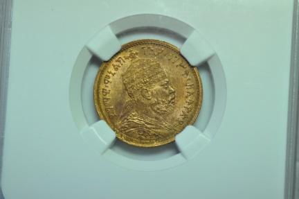 World Coins - Ethiopia; 1/100 Birr (Matonya) EE1889 A ( 1896-7 AD) NGC MS64 RB