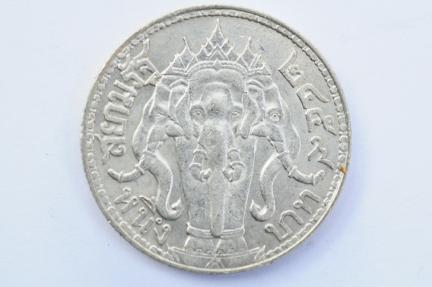 World Coins - Thailand Silver Baht BE2459 - 1916 AD  XF