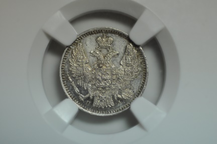 World Coins - Russia; Ag 5 Kopeks 1849 CPB   NGC UNC details