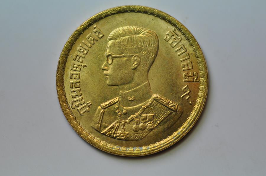 World Coins - Thailand; 25 Satang BE2500 - 1957  UNC