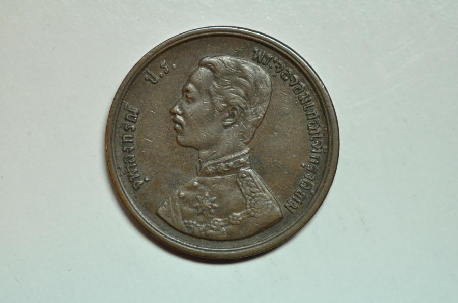 World Coins - Thailand; Att  RS115 - 1896  Rama V   XF