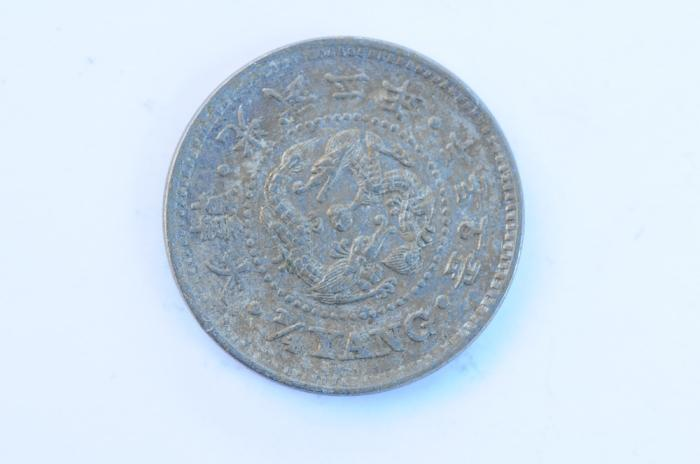 World Coins - Korea 1/4 Yang (2) 1898  XF