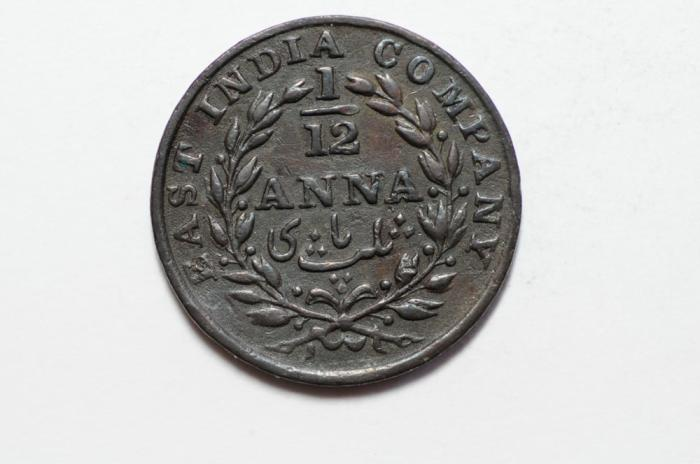 World Coins - Indis British 1/12 Anna 1835  VF/XF
