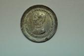 World Coins - Thailand; Silver 1/8 Baht no date (1876-1900)  AU