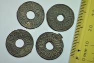 World Coins - Neth. East Indies, Sumatra Palembang Sultanate; Uniface Tin Pitis AH1203 - 4 Coins Lot