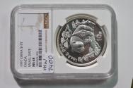 World Coins - China; Silver Panda - 10 Yuan 1997 Small Date  NGC MS68