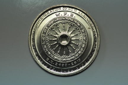 World Coins - Thailand; Silver Crown 50 Bahts BE2514-1971 BU   Subject: 20th Year Buddhist fellowship