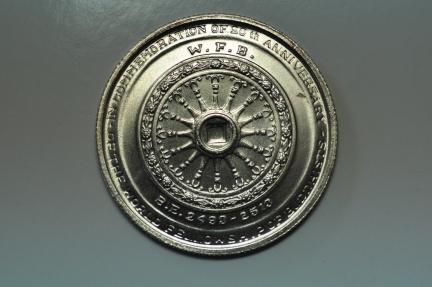 World Coins - Thailand; Silver Crown 50 Bahts BE2514-1971 BU   Subject: 20th Year Buddhist fellowship