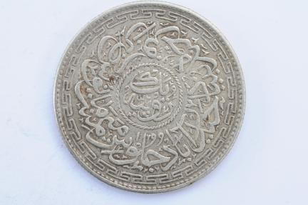 World Coins - India Hyderabad Rupee  1330  XF