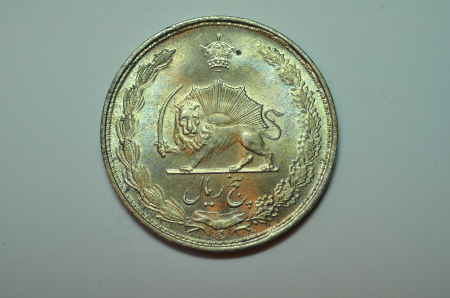 World Coins - Iran; Silver 5 Rials SH1324 - 1945 AD   BU