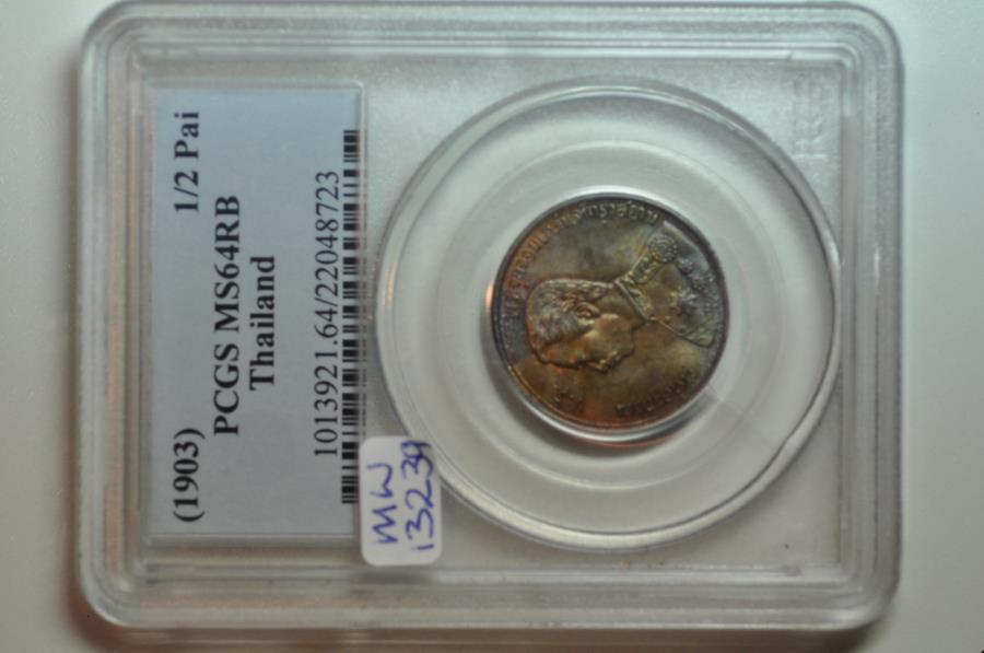World Coins - Thailand; 1/2 Pai - Att  RS122 - 1903 AD  PCGS MS64 RB  High Grade !!!!!