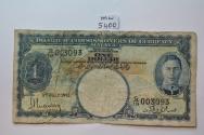 World Coins - Malaya; Dollar 1st July 1941