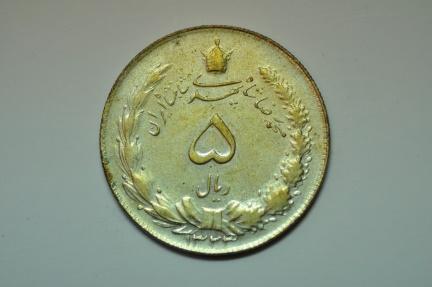 World Coins - Iran; Silver 5 Rials SH1323 - 1944 AD   AU
