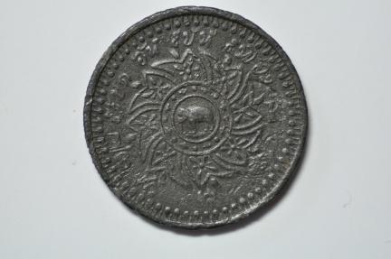 World Coins - Thailand; Tin Att - 1/8 Fuang  -  no date (1862)  XF