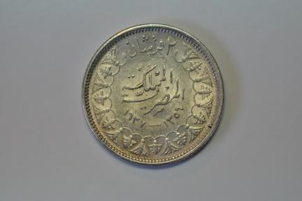 World Coins - Egypt; Silver 2 Piastres AH1356 - 1937 AD   BU