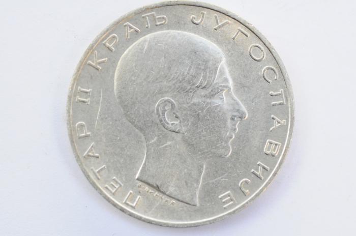 World Coins - Yugoslavia Silver 50 Dinara 1938  XF