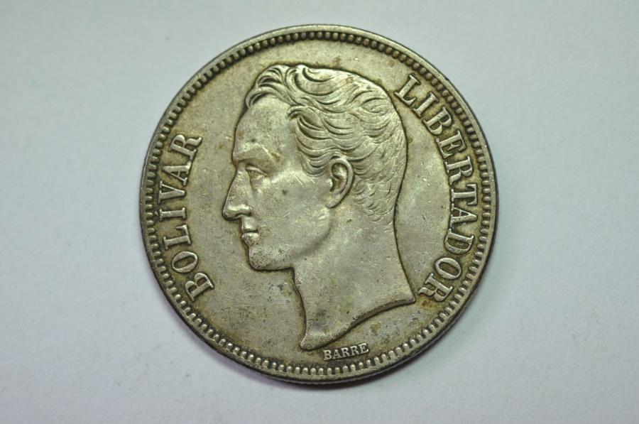 World Coins - Venezuela; Silver Crown,  Gram 25 - 5 Bolivares 1935   XF