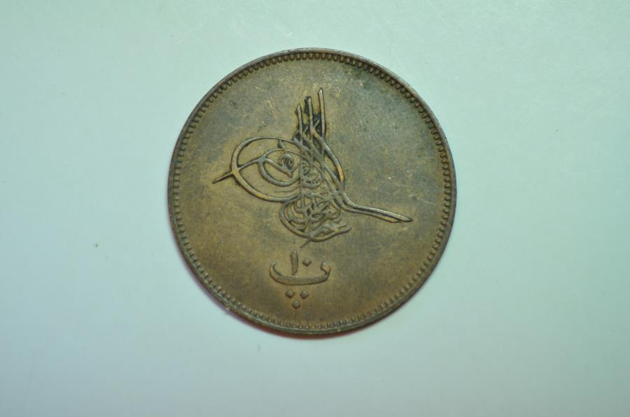 World Coins - Egypt; 10 Para   AH1277/9 - 1869  Unc