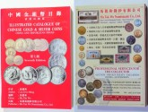 World Coins - Illustrated Catalogue of Chinese Gold & Silver Coins - Ching & Republican Issues - New Condition
