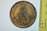 World Coins - Thailand; 4 Att  CS1238 - 1876 AD