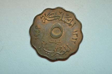 World Coins - Egypt; 5 Milliemes AH1362 - 1943  Unc