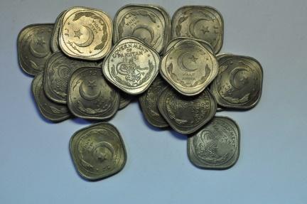 World Coins - Pakistan; 1/2 Anna1951 - 20 coins lot  UNC