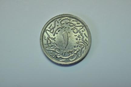 World Coins - Egypt; 1/10 Qirsh AH1293/21 - 1895    BU