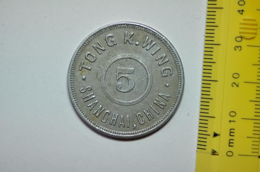 World Coins - China Shanghai; Aluminum 5 Chiao Token TONG K. WING  circa 1930   AU