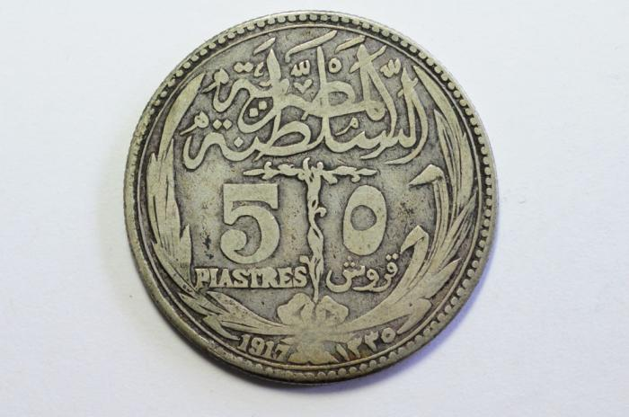 World Coins - Egypt Silver 5 Piastres 1917  VF