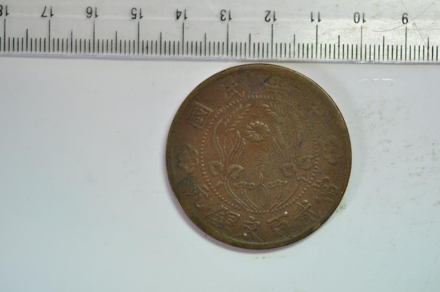 Dating chinese cash coins
